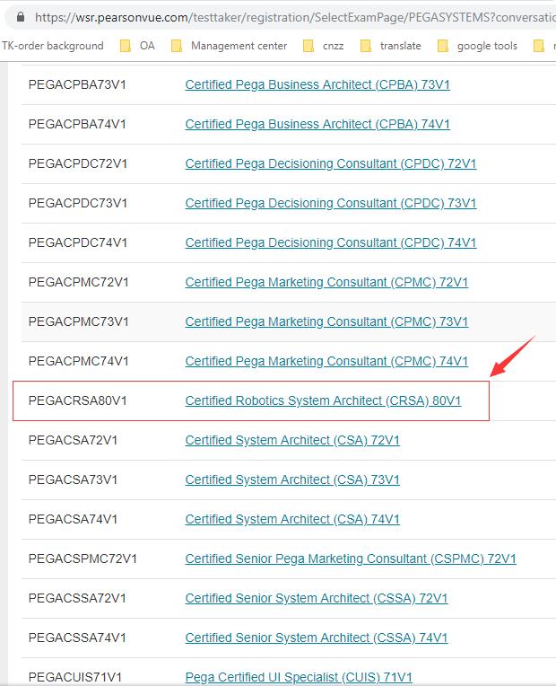 register PEGACRSA80V1 at Pearson VUE test center